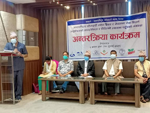 Interaction Program on the Relevance of Ratification of the Rome Statute and Victims' Access to Justice held in Banke, Nepalgunj